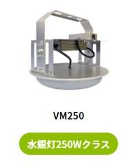 VM4250N-FBHs.j
